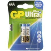 Батарейка GP Ultra Plus 24AUP-2CR2 LR03 AAA BL2